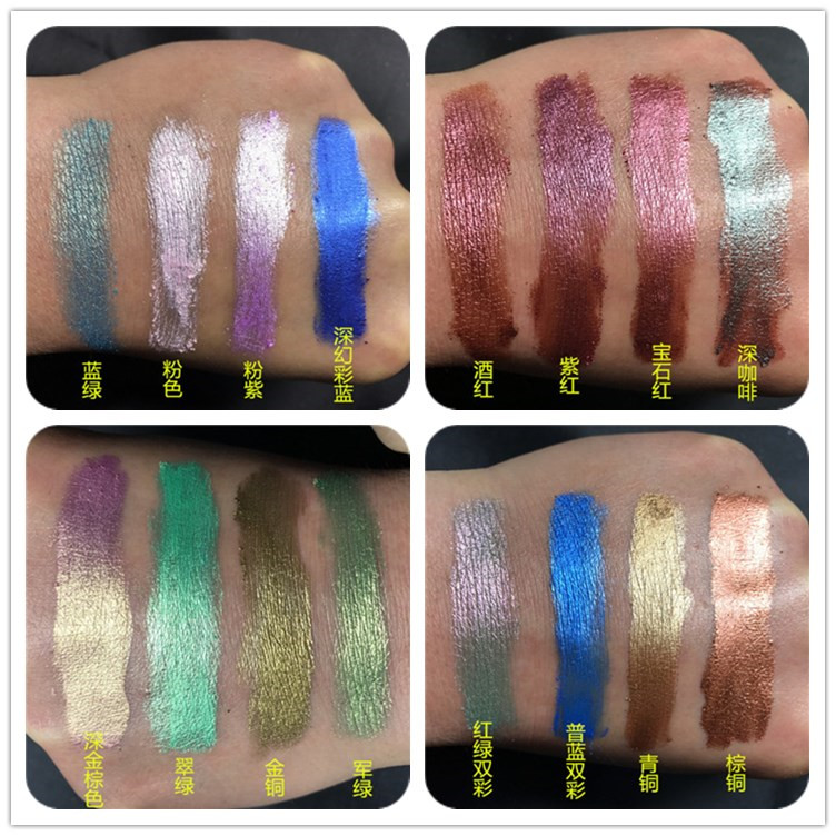 Cosmetic Eyeshadow Pearlescent Powder Pigment DIY Soap Car Paint ...