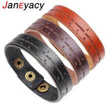 Лидер продаж 2018 модный кожаный браслет janeyacy мужской винтажный