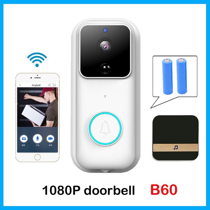 Anytek B60 HD 1080P WIFI Doorbell Smart Video Door Bell Visual Intercom IP Door Bell Cloud Storage Wireless Security Camera
