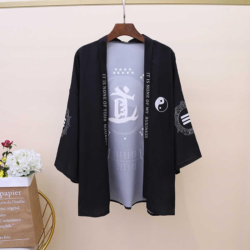 Кимоно Кардиган Harajuku блузка рубашка Летняя Пляжная верхняя одежда свободные кимоно для женщин 2019 косплей женские японские кимоно повседневные топы