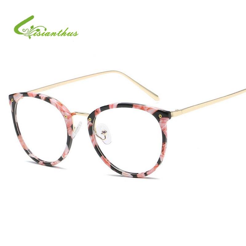 aliexpress buy new glasses frames
