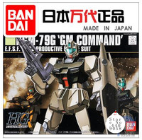 Original bandai Gundam 25299 HGUC 046 1/144 RGM 79G GM COMMAND U.C.0079 Gundam Model Action Figure