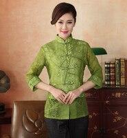 ขายร้อนสีเขียวจีนดั้งเดิมผู้หญิงถังสูทTopsแปลกกลวงออกเสื้อฤดูใบไม้ผลิดอกไม้เสื้อSml XL XXL XXXL WS058