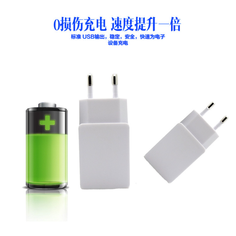 5 pcs. 2016 new mobile phone charger 2A charging head phone charger USB charger 5V2A EU regulation