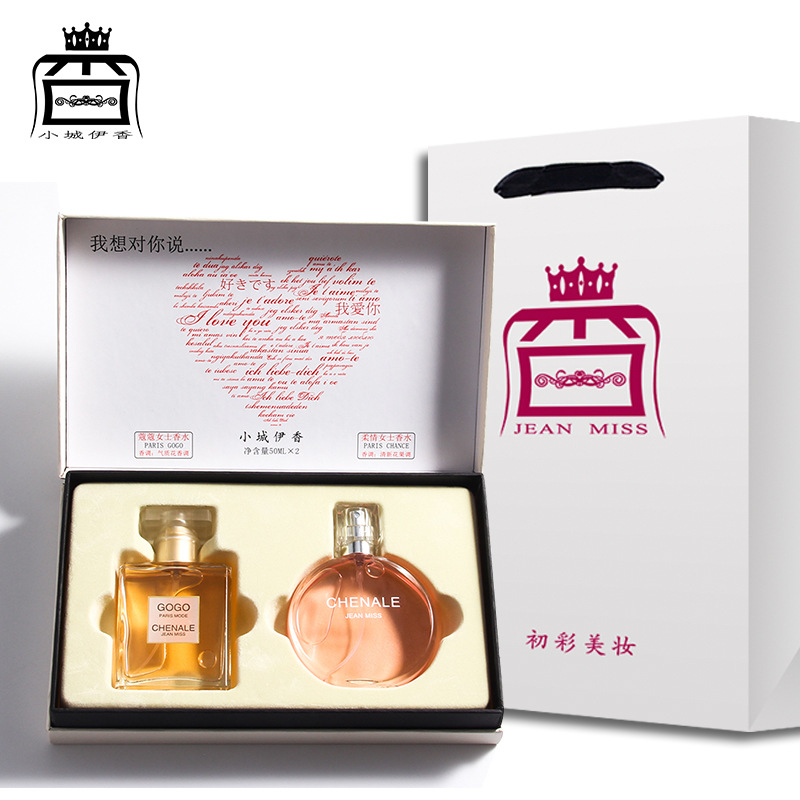 50ml*2 Bottle Glass Flower Fragrances Perfume Feminino 2pcs Set Original Parfum Women  Lady Miss Liquid Antiperspirant WP26