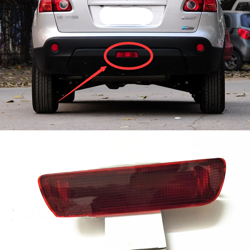 1 PC Car Reverse Brake Lights For Nissan QASHQAI 2007 2008 2009 2010 2011 2012 2013 2014 2015 Rear Fog Bumper Lamp eemrke for toyota voxy 2007 2008 2009 2010 2011 2012 2013 side rear view mirror lights led drl turn signals