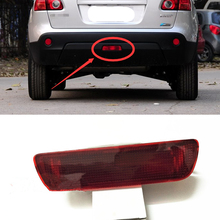 1 PC Car Reverse Brake Lights For Nissan QASHQAI 2007 2008 2009 2010 2011 2012 2013 2014 2015 Rear Fog Bumper Lamp