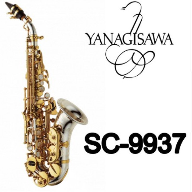 YANAGISAWA Japan Curved Soprano Saxophone SC-9937 Silvering Brass Sax Mouthpiece Patches Pads Reeds Bend Neck white floral print halter cut out design high waist bikini