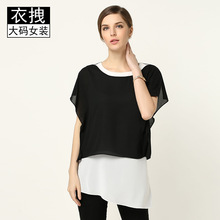 Taoyizhuai Big Size Women Black Summer Ventilation Shirt Fake Two Pieces Chiffon Blouse Plus Size Clothes Short Sleeve