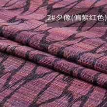 цены на 3colour Printing dyeing fragrant woven wool cotton fabric coat / woolen tweed tecido telas christmas tulle dresses fabric A109 в интернет-магазинах