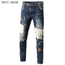 NEW 2018 Men Personal Patchworks Casual Jeans Euro Style Male Pleated Slim Hole Denim Pant Fashion Man Quality Special Fit Jean