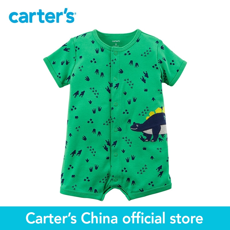 Carter's 1-piece baby children kids clothing Boy Summer Dinosaur Snap-Up Romper 118H888 baby dinosaur romper