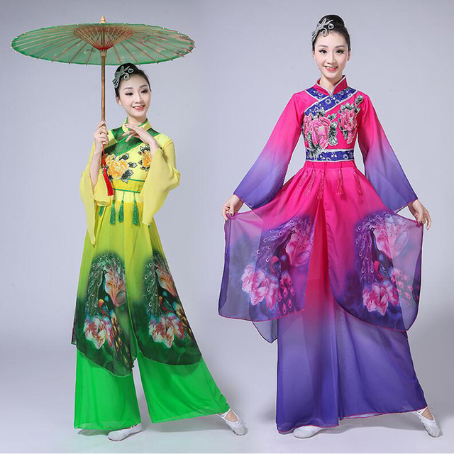 Girls Ballroom Traditional Chinese Costumes Women Yangko Dancing Outfits Female Modern Fan Dance Clothes Stage wear Suits Cloth