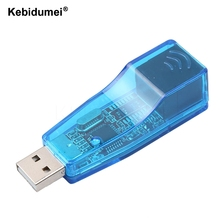 Kebidumei USB 2.0 To LAN RJ45 Ethernet Network Card Adapter USB to RJ45 Ethernet Converter For Win7 Win8 Tablet PC Laptop