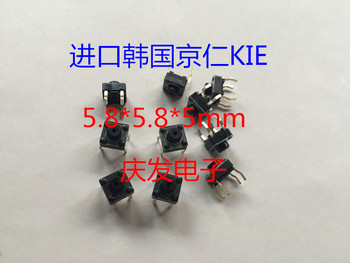 Import Korea Kyung Kie Touch Switch Micro Switch 5.8*5.8*5MM Original Promotional Sale image