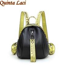 Quinta laci Для женщин рюкзак Новинка 2017 года женские Сумки для спорта и отдыха воздуха личности Цвет звезда с стильный небольшой рюкзак дорожная сумка