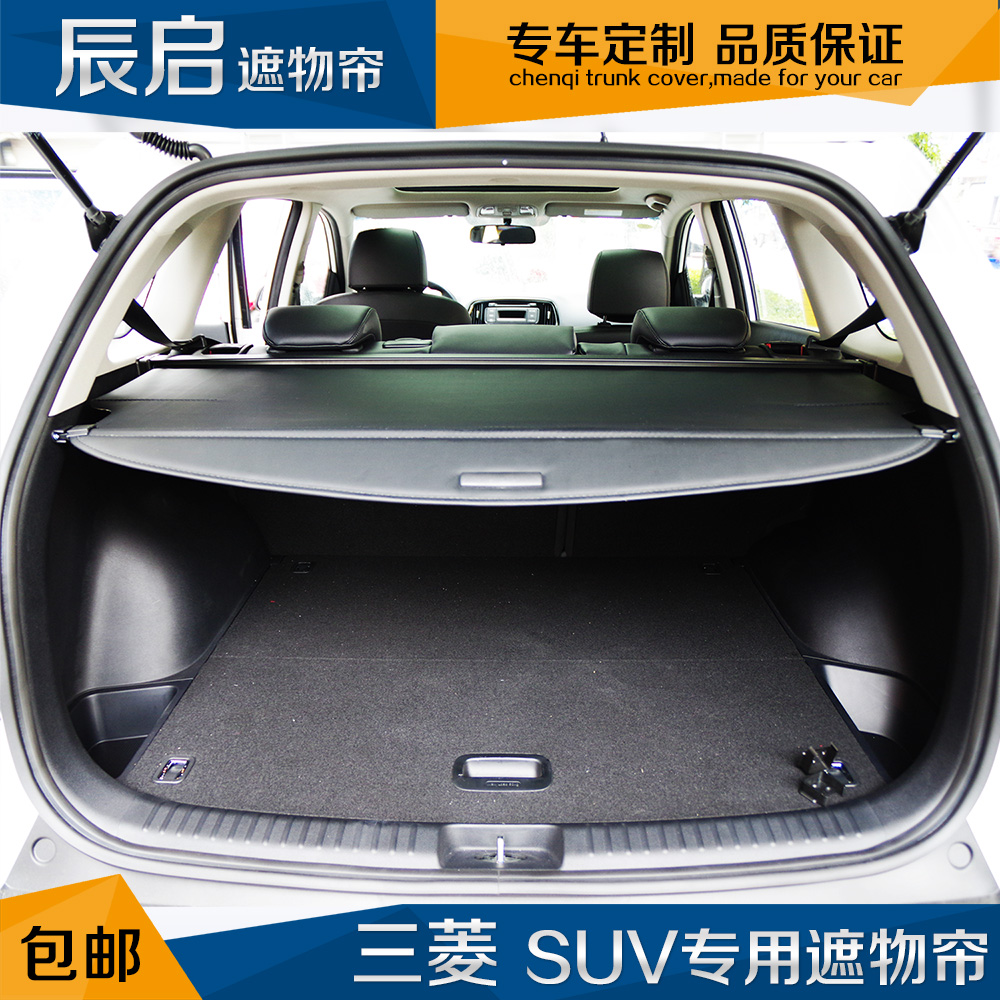 цена на For Mitsubishi Outlander 2013-2017 Rear Cargo privacy Cover Trunk Screen Security Shield shade (Black, beige)