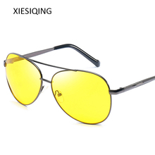 2019 New Yellow Sunglasses Men Women Night Vision Goggles Driving Glasses Driver