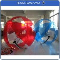 Высокое качество 2 м многоцветный ТПУ людской шарик надувной воды zorb гигантский надувной мяч многоцветный Пластик прогулки
