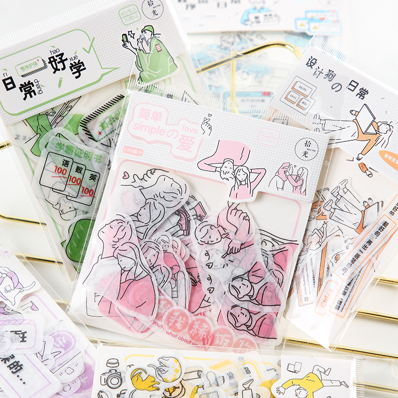 Solt Life Little People Series Bullet Journal Stickers Decorative Stationery Sticker Scrapbooking DIY Diary Album Stick Lable