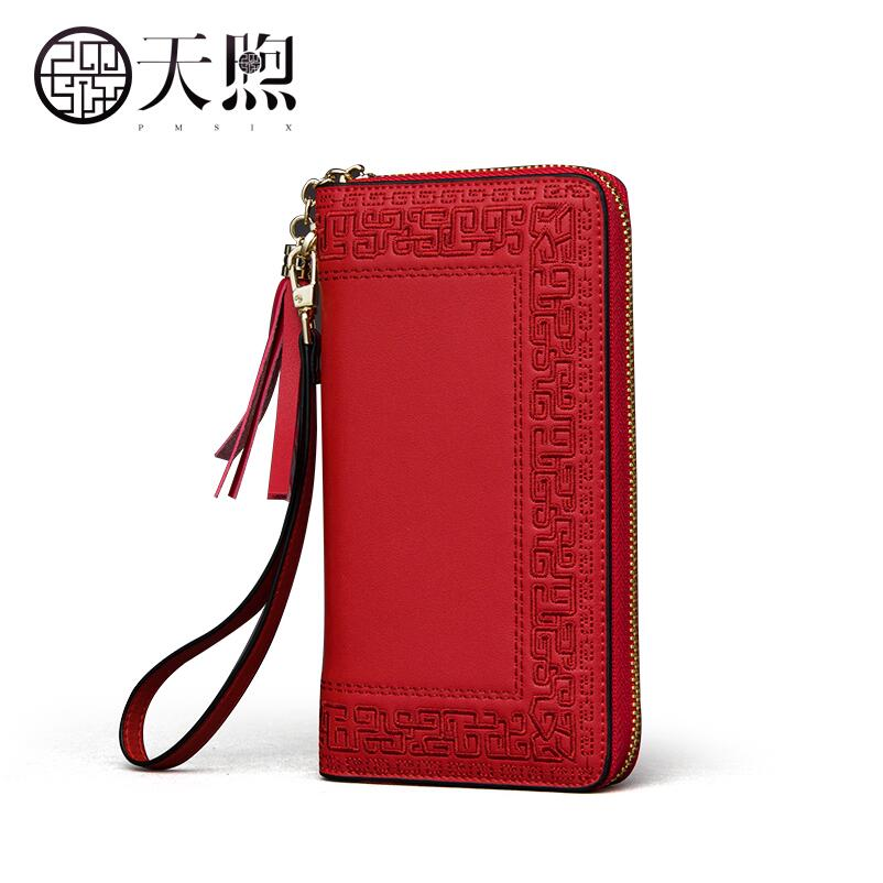 TMSIX New women leather bag famous brands fashion Luxury Embroidery Superior leather wallet bag women Clutch  bag william morris anemone by william morris ipod classic 6th gen 80 160gb skinit skin