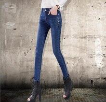 2016 Autumn Women's Fashion Full Length Mid-Waist Blue Cotton Pencil Denim Pants