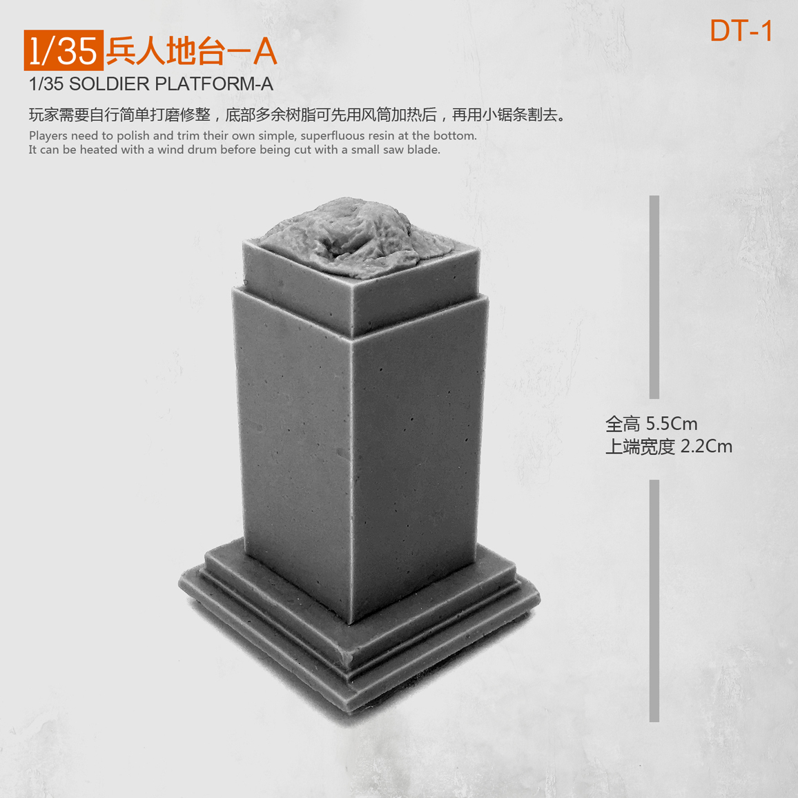 1/35 Soldier Platform -a  Model 5CM Uncolored Dt-1