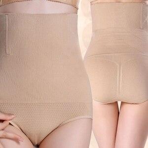 Image 2 - Vrouwen Hoge Taille Shapewear Naadloze Tummy Controle Body Shaper Panty Tummy Slips
