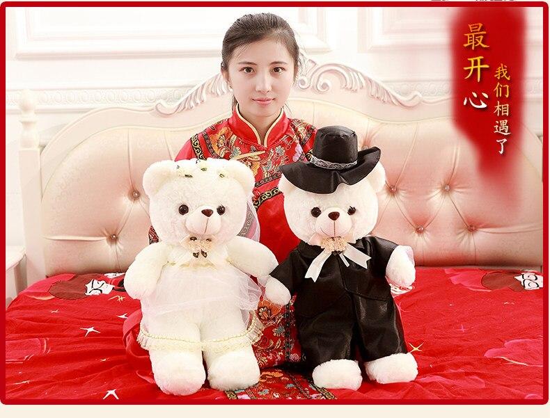 Teddy Bear 45CM 1 Pair Wedding Doll Fashion Bride and Groom Lover Gift Plush Toy Doll Pillow Doll  H-24 new creative plush bear toy cute lying bow teddy bear doll gift about 50cm
