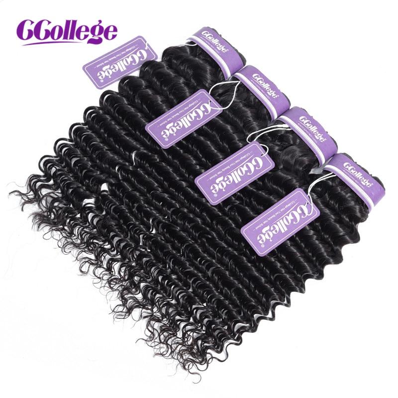 Deep Wave 4 Bundles Brazilian Hair 100 Remy Human Hair Extensions Natural Color 100g Piece 8