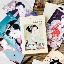 30 Pcs Oriental Womanpok Postcard Beautiful Japanese Girl Post Card Greeting Christmas Birthday Message Gift