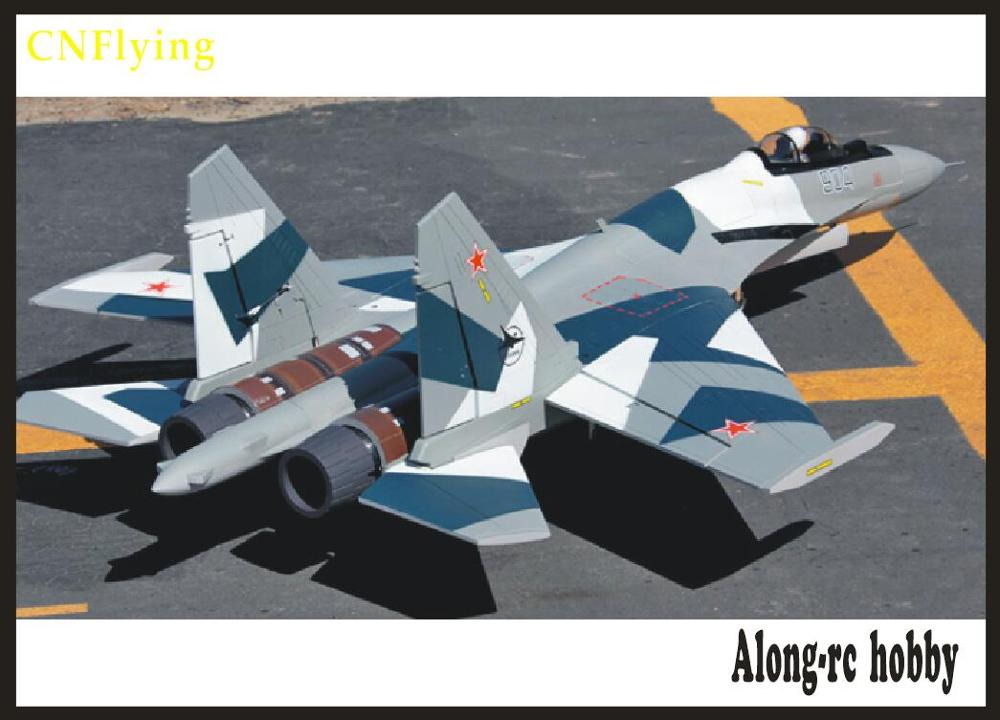 <font><b>Freewing</b></font> <font><b>Su35</b></font> SU-35 twin 70mm EDF rc jet plane Remote-Controlled model KIT or PNP Retractable plane/airplane/RC MODEL HOBBY image