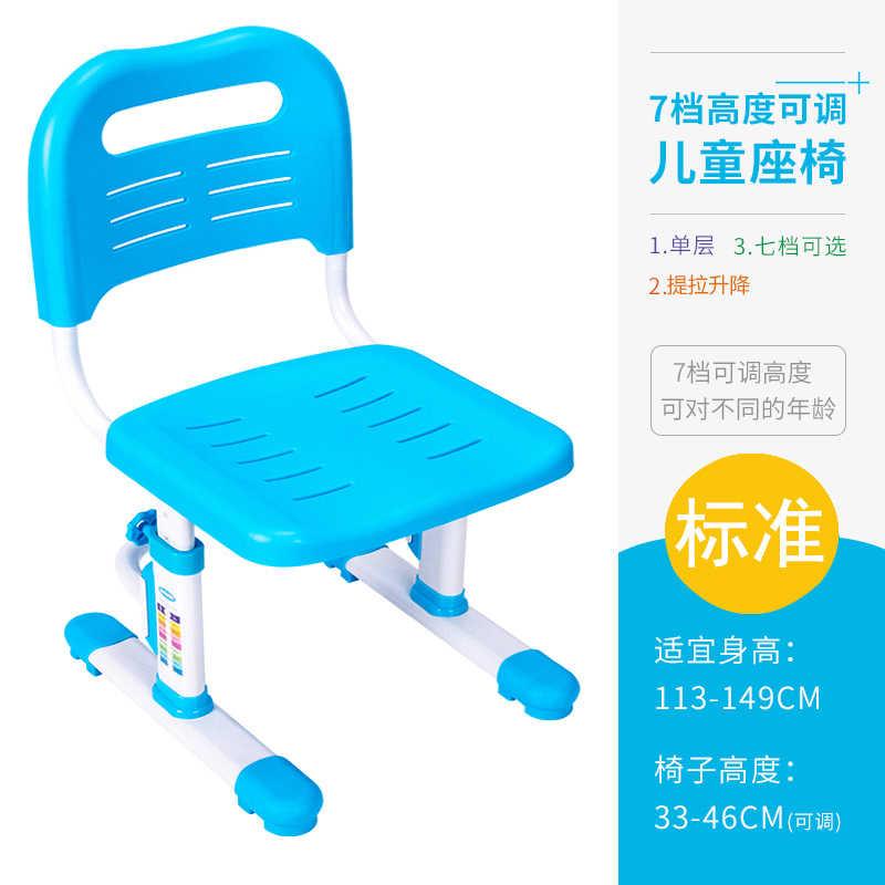 Crianças cadeira ajustável posição sentada enfant fauteuil cadeira de estudo da escola primária dupla assento encosto postura Corretiva