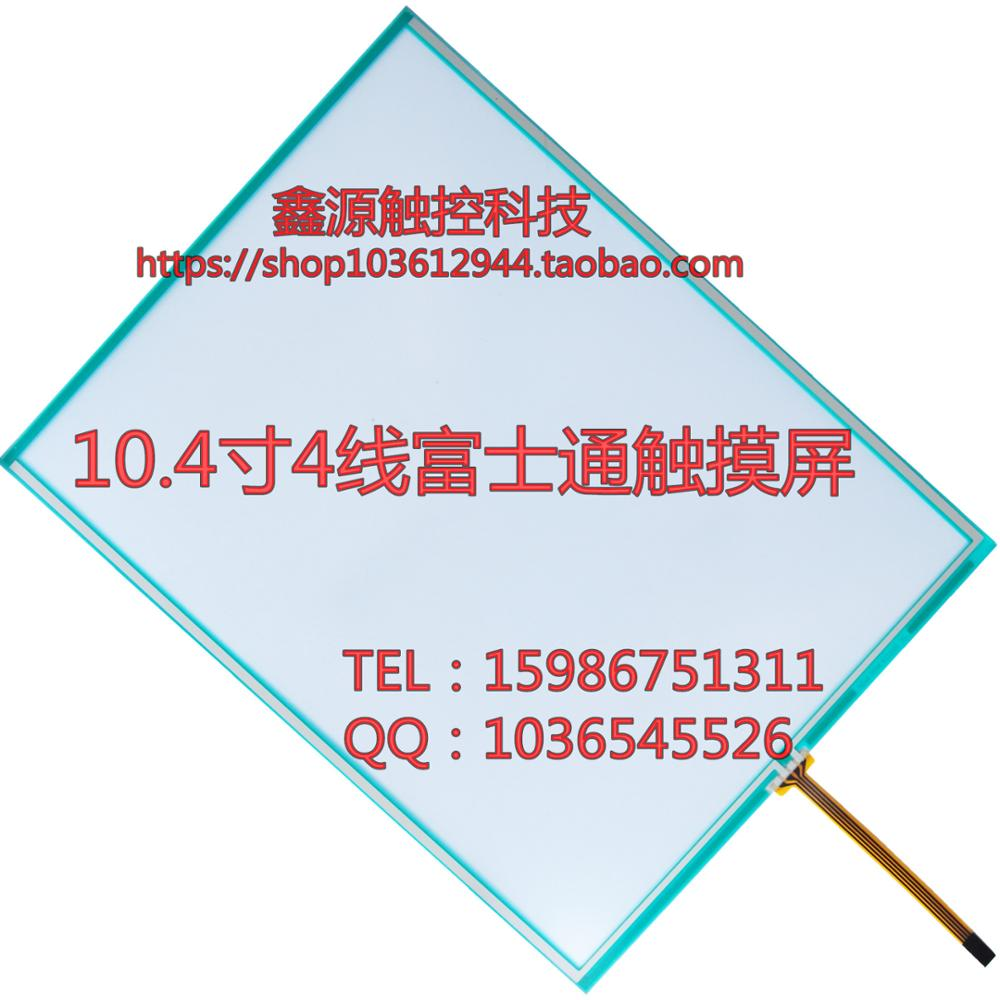 10.4 inch touch screen 4 wire resistance computer LCD N010-0554-X122/01 3G