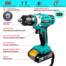 21V electric screwdriver electric drill large capacity battery 1.5A/3.0A rechargeable