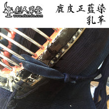 IKENDO. NET-HP030-оленья кожа Do Chichikawa-Kendo поставляет доспехи части веревки