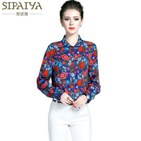 SIPAIYA 2017 Spring Luxury Floral Print Tops Blouses Womens High Quality OL Natural Silk Tops Shirts