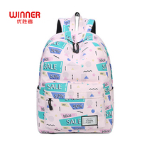 WINNER women fashion backpack new style printing backpacks for teenage girls mochila rucksack student shoulder bag schoolbags