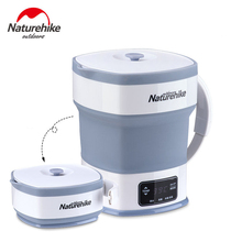 Naturehike Mini Water Kettle Thermal Insulation Foldable Portable Electric Kettle Travel Camping Food Grade Silicone
