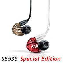 良質ブランド SE535 取り外し可能なイヤホンハイファイステレオヘッドセット SE 535 特別版赤ブロンズとボックス VS SE215
