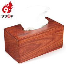 Вьетнамский палисандр красное дерево творческий салфетка деревянный поднос откачки больших коробка для гостиной
