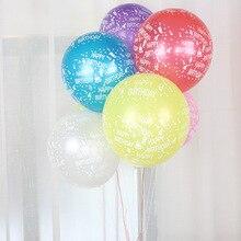 20pcs 12inch 3.2 gram happy birthday latex balloon party celebration decoration letter printing balloon.