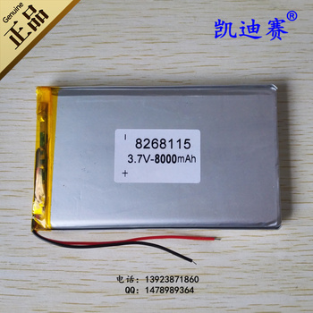 3,7 V 8000mAh Высокая емкость полимерный аккумулятор 8268115 перезаряжаемый светодиодный мобильный источник питания