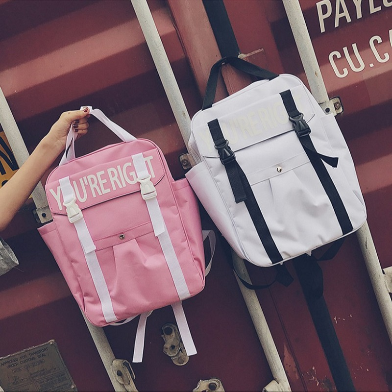 Harajuku Style Middle Student Letter Bookbag Female Concise Large Space Ruched Backpack Casual Bags For Men