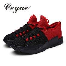 Basketball Shoes Men Breathable Sneakers Basket Shoes Mesh Lace up Sports Shoes Superstar Shoes Zapatillas Deportivas Hombre