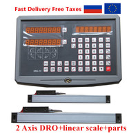 DRO 2 Axis digital readout with 2pcs 50 1020mm linear scale / linear encoder / linear ruler for milling lathe machine