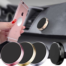 Car Phone Holder Magnetic Air Vent Mount Mobile Smartphone Stand Magnet Support Cell in Car GPS For iPhone XS Max 8 7 6S Samsung