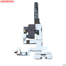 Earphone Audio Headphone Jack Volume Button On / Off Mute Switch Flex Cable For 4S(China)