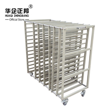 ESD Stainless Steel Trolley / Turnover Cart Antistatic PCB Plates Storage ZB-900J