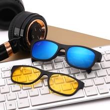 2017 J N1+2 Set Glasses Women Men Clip-on Removable Lens Set Mirror Glasses Polarized Sunglasses Night vision goggles T083